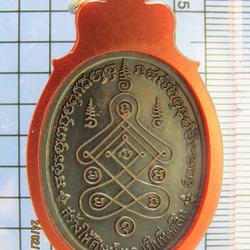 3182 เหรียญรุ่น 2 ลพ.อบ วัดถ้ำแก้ว ปี 2516 สร้างให้ศิษย์ ทอ. รูปที่ 1