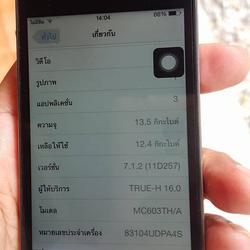 iphone4 16gb เครื่องโมเดลไทย การใช้งานปกติไม่ติดไอดีหรือรหัสอะไร รูปเล็กที่ 2