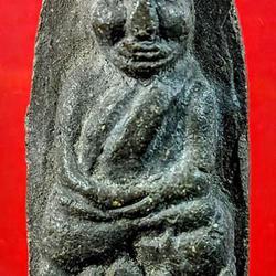 หลวงปู่ทวด พิมพ์พระรอด หลวงปู่หมุน ฐิตสีโล ปลุกเสก รุ่นพระเจ รูปเล็กที่ 4