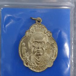 เหรียญสมเด็จพุฒาจารย์ (โต ) หลัง พระเจ้าตากสิน รูปเล็กที่ 1