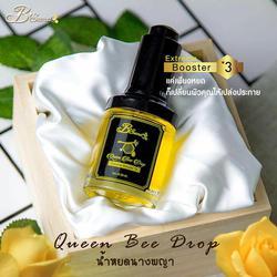 """""""น้ำหยดนางพญา Queen Bee Drop  Bsecret รูปเล็กที่ 3"""