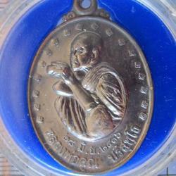 4970 เหรียญหลวงพ่อคูณ ปริสุทโธ วัดบ้านไร่ ปี 2536 รุ่นรับเสด รูปเล็กที่ 2
