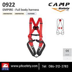 ชุดกันตก EMPIRE - Full body harness รูปเล็กที่ 1
