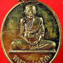 เหรียญหลวงพ่อเกิด วัดโพธิ์แทน องศรักษ์ รูปเล็กที่ 2