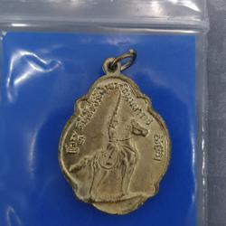 เหรียญสมเด็จพุฒาจารย์ (โต ) หลัง พระเจ้าตากสิน รูปเล็กที่ 2