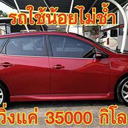จ่ายแค่ห้าแสนนิดๆได้รถเกือบล้าน NISSAN PULSAR 1.8V Sunroof Navi รูปเล็กที่ 6