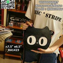 กระเป๋าสะพายแฟชั่น น่ารัก มีตาโต วัสดุหนัง PU คุณภาพดี