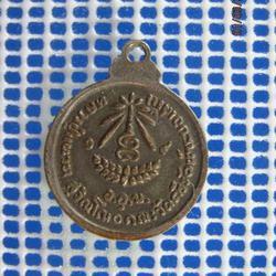 5123 เหรียญกลมเล็ก ลป แหวน วัดดอยแม่ปั๋ง ปี 2519 จ.เชียงใหม่ รูปเล็กที่ 1