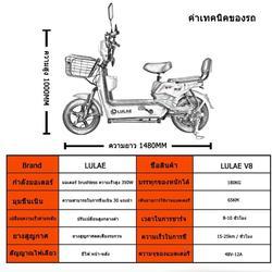 💥(จำนวนจำกัด) จักรยานไฟฟ้า สกูตเตอร์ไฟฟ้า มีที่ปั่น พร้อมไฟเลี้ยวกระจกมองหลัง มี 8 สี รูปเล็กที่ 6