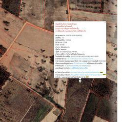 ขายที่ดินเปล่า บ้านโนนรัง จังหวัดขอนแก่น เนื้อที่ 29 ไร่ 3 งาน 30 ตารางวา รูปเล็กที่ 2