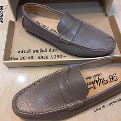 รองเท้าคัชชูหนังแท้ลายลิ้นจี่ สีเทา ตะเข็บขาว พื้นเรียบ   รูปเล็กที่ 2