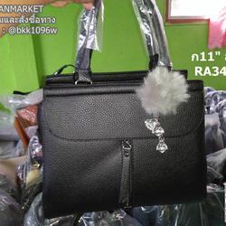 กระเป๋าถือและสะพายข้างแฟชั่นใบใหญ่ ทรงแข็งเรียบหรู วัสดุหนัง PU คุณภาพดี รูปเล็กที่ 5
