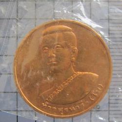 5249 เหรียญย่าโม ครบ 6 รอบ พระเทพวราลังการ วัดสุทธจินดา ปี 2 รูปเล็กที่ 2