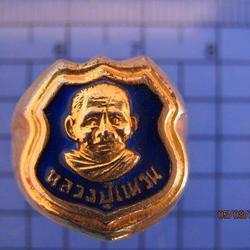 2489 แหวนหลวงปู่แหวน สุจิณโณ วัดดอยแม่ปั๋ง ลงยา จ.เชียงใหม่
