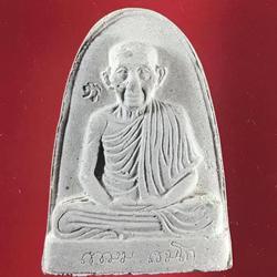พระผงจัมโบ้รูปเหมือน หลวงพ่อเกษม เขมโก สำนักสุสานไตรลักษณ์  จ.ลำปาง ปี 2538