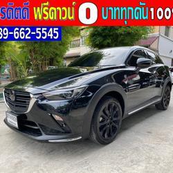 2019 Mazda CX-3 2.0  SP รุ่นTOP SUNROOF ไมล์วิ่ง40,xxxกม. รูปเล็กที่ 1