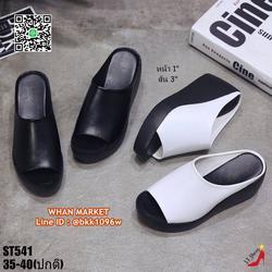 รองเท้าแตะสวม ส้นเตารีด สูง 3 นิ้ว วัสดุหนังPu คุณภาพดี  รูปเล็กที่ 1
