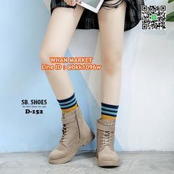 รองเท้าบูทสไตล์เกาหลี หนังPU มีเชือกปรับกระชับเท้า ทรงสวยมาก รูปเล็กที่ 1