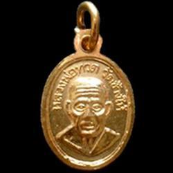 เหรียญเม็ดแตงหลวงพ่อไกรหลังหลวงพ่อทวด วัดลำพะยา ยะลา รูปเล็กที่ 4