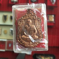 เหรียญรุ่นแรกหลวงปู่สิน พร้อมกล่องเดิม