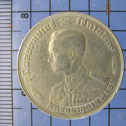4182 เหรียญนิเกิ้ล 1 บาท ร.9 พระชนมายุครบ 3 รอบ ปี 2506 รูปเล็กที่ 2