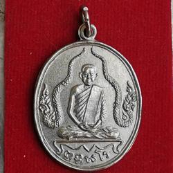 733 เหรียญนาคคู่หลวงพ่อพร วัดดอนเมือง ปี 2514 กทม  เนื้อกะไหล่เงิน  รูปเล็กที่ 1