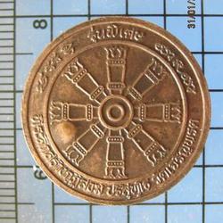 5057 เหรียญพระพุทธชินราช รุ่นสร้างกุฎิ ปริสุทโธ วัดเจริญพรต  รูปเล็กที่ 1