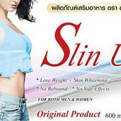 อาหารเสริม สลินอัพ Slin Up Premium ทีเชฟ ทีโกลด์ T-Shape T-Gold ช่วยเร่งให้ร่างกายมีการเผาผลาญอาหารและไขมันมากขึ้น รูปเล็กที่ 6