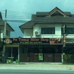 ทาวโฮมหมู่บ้านล้านนาวินเลจ รูปเล็กที่ 1