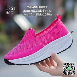รองเท้าผ้าใบลำลอง เสริมส้น 2 นิ้ว วัสดุผ้าทอตาข่ายอย่างดี  รูปเล็กที่ 4