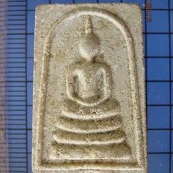 4553 สมเด็จหลวงพ่อทองสุข วัดโตนดหลวง อ.ชะอำ จ.เพชรบุรี สมเด็ รูปที่ 2
