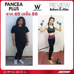 SETPANCEA FIBER + PANCEA PLUS ดีท๊อกซ์ลดน้ำหนัก เผาผลาญไขมัน รูปเล็กที่ 4