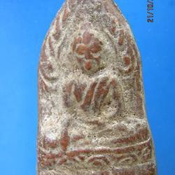627 พระชินราชใบเสมาพิมพ์ใหญ่ เนื้อดินเผา จ.พิษณุโลก หายากกว่ รูปที่ 4