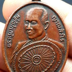 เหรียญพระครูบาบุญชุ่ม  ญาณสํวโร  วัดพระธาตุดอนเรือง  พม่า รูปเล็กที่ 3