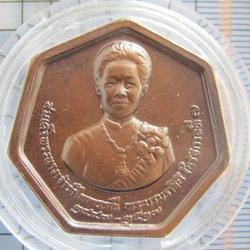 5246 เหรียญพระราชทานเพลิงศพ พระนางเจ้ารำไพพรรณี ปี2528  รูปเล็กที่ 2