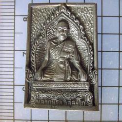 4720 เหรียญหล่อหลวงปู่ นิล วัดครบุรี ฉลองอายุครบ 90 ปี ปี253 รูปที่ 3
