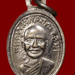 เหรียญเม็ดแตงหลวงปู่ทวด วัดช้างให้ ปี08 รูปเล็กที่ 1