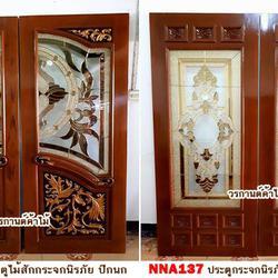 ประตูไม้สัก,ประตูไม้สักกระจกนิรภัย,ประตูไม้สักบานคู่,ประตูไม้สักบานเดี่ยว www.door-woodhome.com รูปเล็กที่ 3