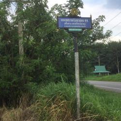 ขายที่ดิน อำเภอบ่อทอง จังหวัดชลบุรี ติดถนนสาย 3340 รูปเล็กที่ 3