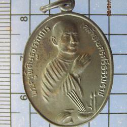 4211 เหรียญหลวงพ่อคล้าย วัดสวนขัน พุทธาภิเษก 200 ปี วัดโคกเม รูปเล็กที่ 2