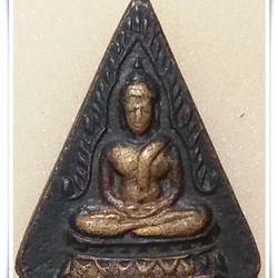 เหรียญพระพุทธชินราช หลวงพ่อแพ วัดพิกุลทอง 2494 สิงห์บุรี
