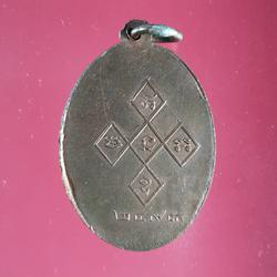 5838 เหรียญรุ่น3 สมเด็จพระมหาวีรวงศ์ (ติสโส อ้วน) วัดบรมนิวาส ปี 2493 รูปเล็กที่ 2