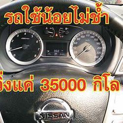 จ่ายแค่ห้าแสนนิดๆได้รถเกือบล้าน NISSAN PULSAR 1.8V Sunroof Navi รูปเล็กที่ 5