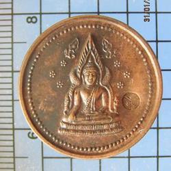 5057 เหรียญพระพุทธชินราช รุ่นสร้างกุฎิ ปริสุทโธ วัดเจริญพรต  รูปเล็กที่ 2