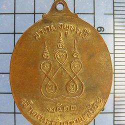3207 เหรียญพระครูสุชาต เมธาจารย์(หน) วัดกุฏิบางเค็ม ปี2513 จ รูปเล็กที่ 1