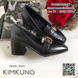 """รองเท้าคัทชูส้นสูง style oxford งานนำเข้า งานเกาหลี เข็มขัดด้านหน้า สูง 3"""" รูปเล็กที่ 4"""