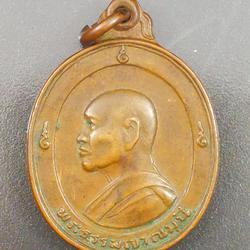 เหรียญพระธรรมญาณมุนี วัดเขาวงพระจันทร์ ปี2515