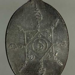 เหรียญ พ่อท่านคล้าย เนื้อเงิน  j109 รูปเล็กที่ 2