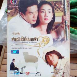 """VCD Boxset มือสอง ละครเกาหลี """"ฝากรักไว้ที่ปลายฟ้า"""" รูปเล็กที่ 3"""