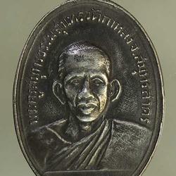 เหรียญ หลวงพ่อสุด วัดกาหลง เนื้อเงิน  j89 รูปเล็กที่ 2